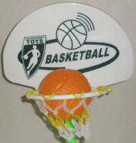 Toys Basketball Ball