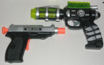 Star Invaders Space Gun and the SWAT Force Dart Gun