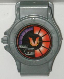 Star Invaders Space Gun Watch