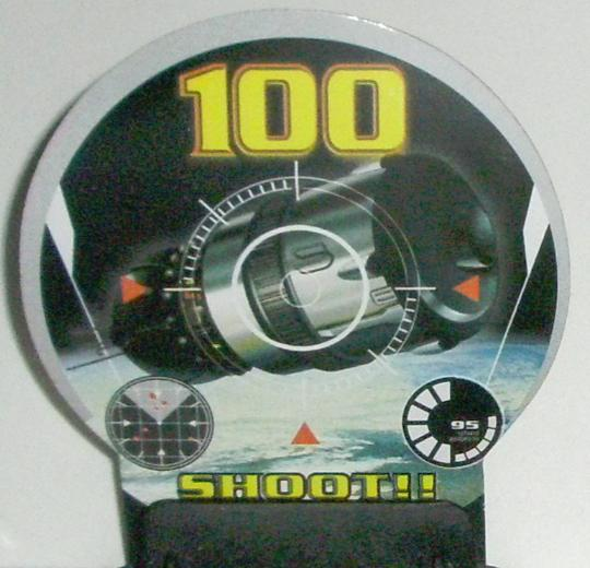 Star Invaders Space Gun 100 Target
