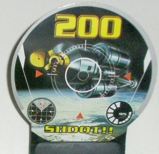 Star Invaders Space Gun 200 Target